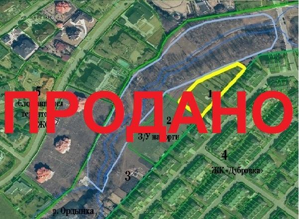 бесплатная оценка недвижимости земельные участки новая москва
